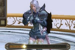 Aion Crafting Animation