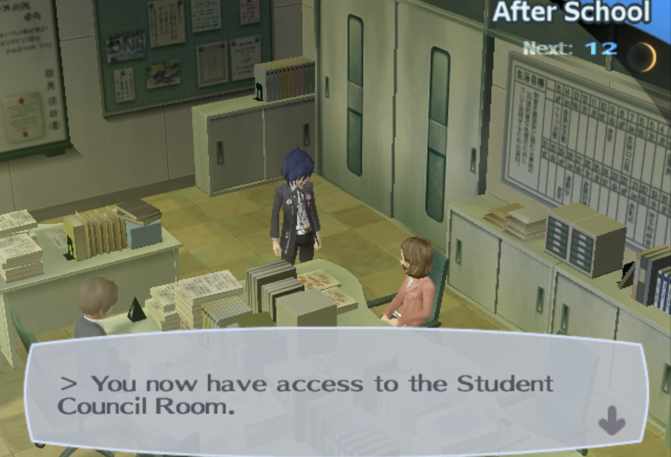 Access to Student Council Room