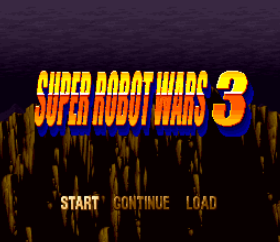 Super Robot Wars 3 Title Screen