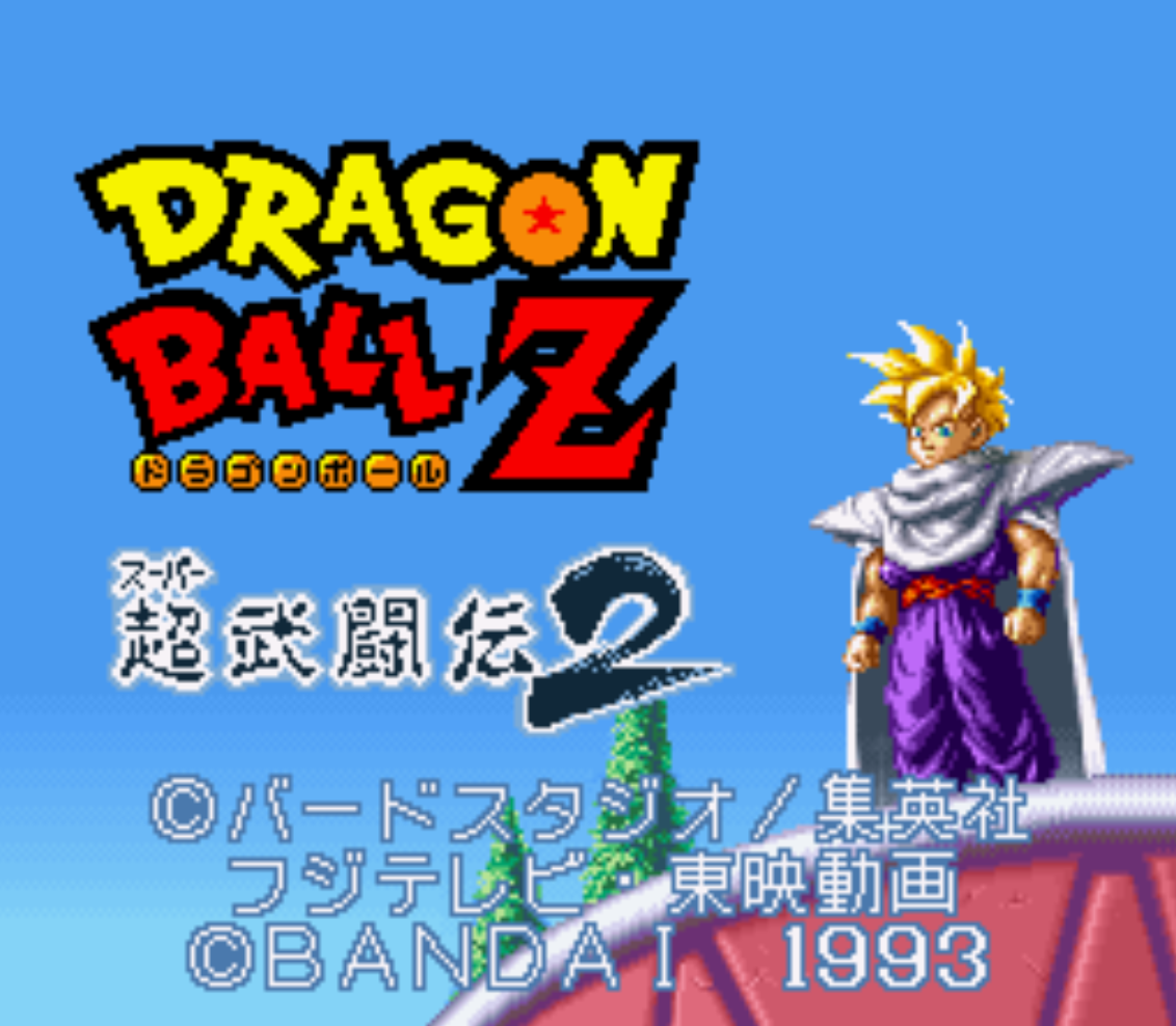 Dragon Ball Z Super Butouden 2 Title Screen