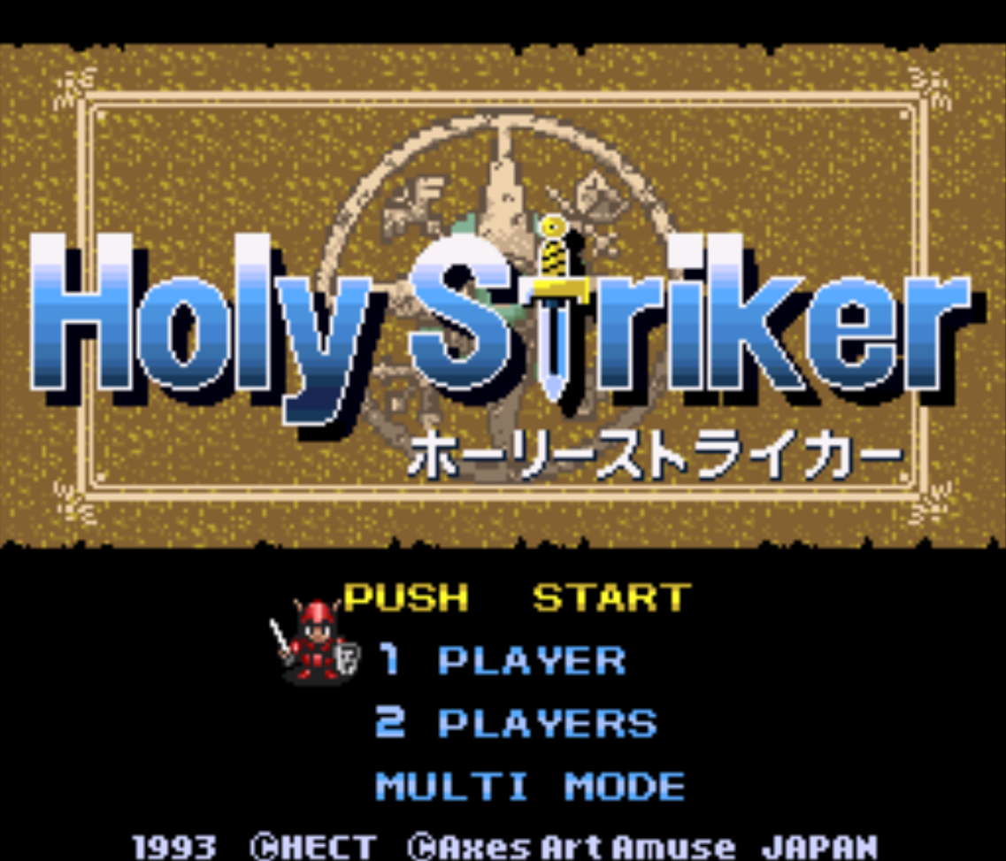 Holy Striker Title Screen