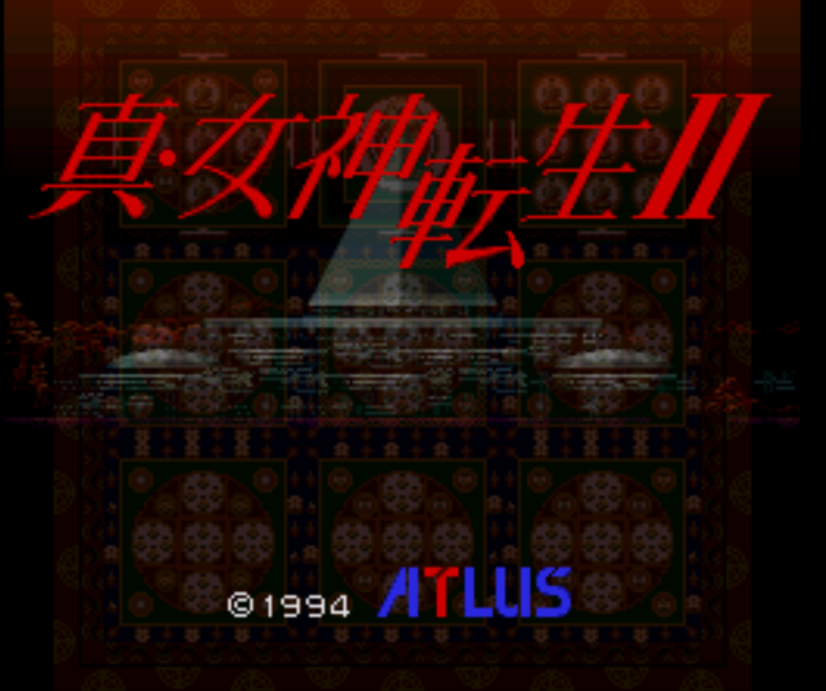 Shin Megami Tensei 2 Title Screen